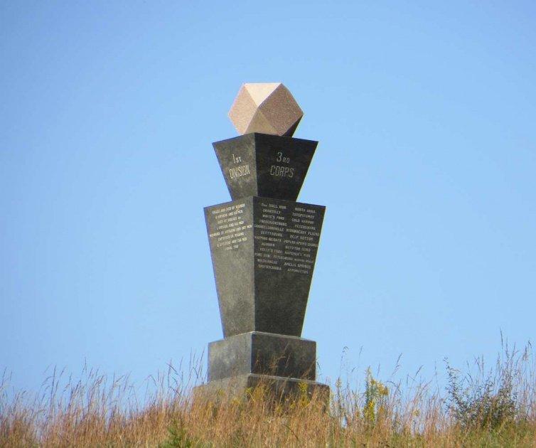 99th Pennsylvania Monument