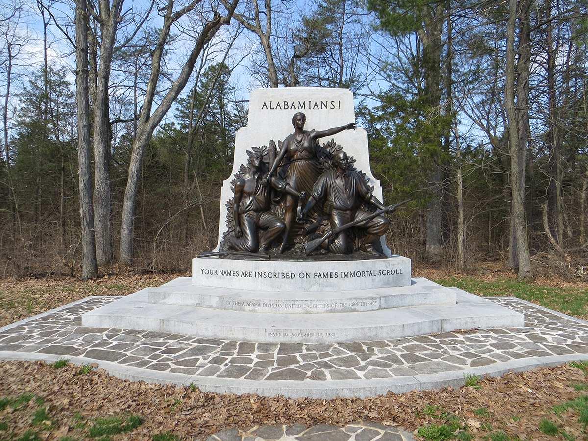 Alabama State Monument