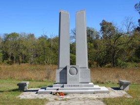 Indiana State Monument
